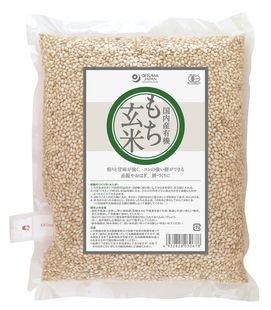 有機もち玄米(国産)