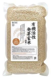 活性発芽玄米(徳用)