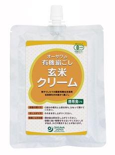 有機玄米クリーム(チューブ容器入り)