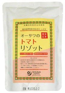 オーサワの発芽玄米トマトリゾット