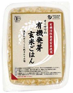 オーサワの有機発芽玄米ごはん