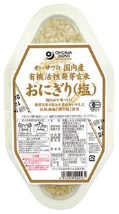 オーサワの国内産有機活性発芽玄米おにぎり(塩)