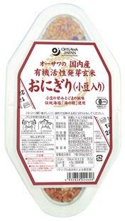 オーサワの国内産有機活性発芽玄米おにぎり(小豆入り)