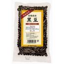 有機栽培黒豆