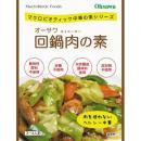 オーサワ回鍋肉(ホイコーロー)の素