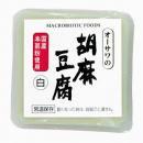オーサワの胡麻豆腐(白)