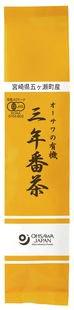 オーサワの有機三年番茶(100g)