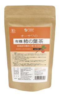 オーサワの有機柿の葉茶
