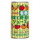 ヒカリ 有機果実 と 野菜 の ジュース