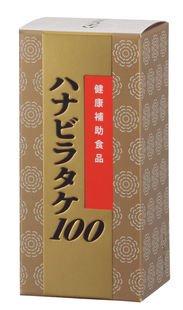 ハナビラタケ100