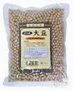 国内産 大豆(1kg)