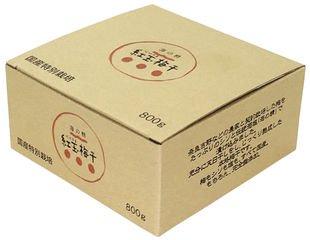 紅玉梅干(カップ)800g