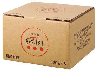 紅玉梅干(箱)1.5�