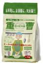 天然重曹(1kg)