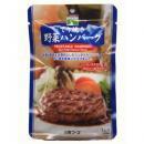 野菜ハンバーグ 照焼(1人前)