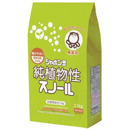 スノール紙袋 植物性油脂使用