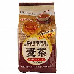 低温長時間焙煎麦茶
