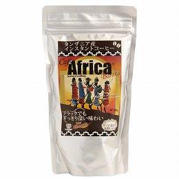 アフリカフェ オーガニックインスタントコーヒー