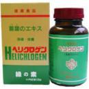 ヘリクロゲン 粉末