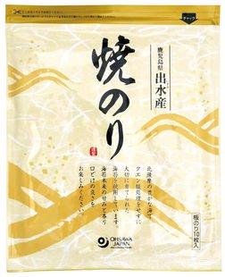 焼のり(鹿児島県出水産)