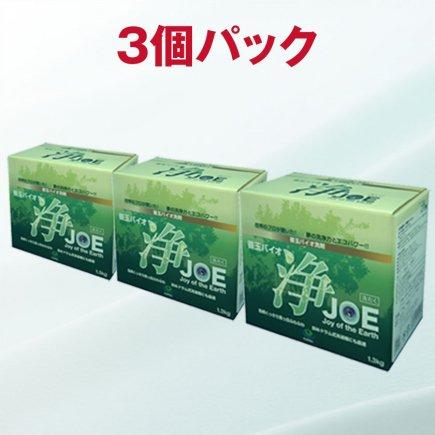善玉バイオ洗剤「 浄 JOE 」3個パック