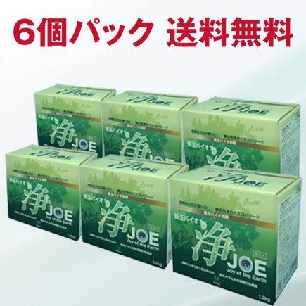 善玉バイオ洗剤「 浄 JOE 」6個パック