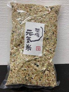 薬膳元気米 1kg