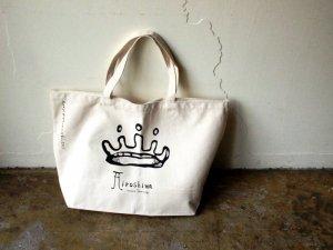 たねまき福袋「袋」いいものバッグ<br>Tanemakiオリジナル