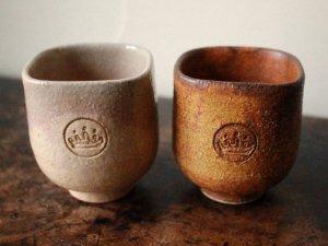 宮島焼カップ2個セット<br>御砂焼圭斎窯