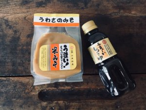 米味噌・だし入り醤油<br>【各お試しサイズ】