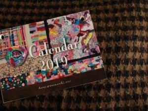 2019年たねまきカレンダー<br>【中身のみ】Tanemakiオリジナル