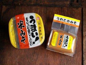 うわさの味噌【米みそ】<br>和高醸造 500g・1kg