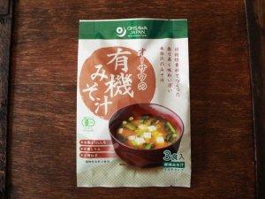有機みそ汁(生みそ)<br>オーサワジャパン