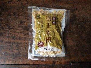 有機切干大根(長崎県)<br>オーサワジャパン