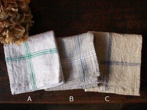 カディハンカチ【3色】<br>インド手紬手織り伝統生地