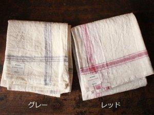 カディキッチンクロス【2色】<br>インド手紬手織り伝統生地