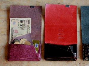 コインケース【2種】<br>所作shosa