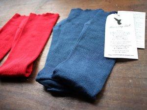 【23】ストレスフリーソックスシルク100%<br>【2色】靴下職人