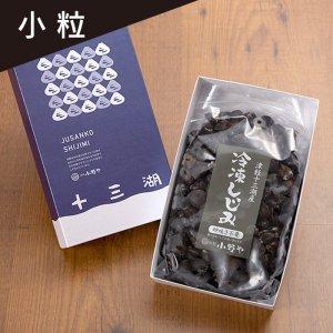 冷凍しじみ「小粒」1kg化粧箱入