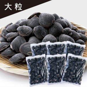 冷凍寒しじみ「大粒」1.2kg(200g×6袋)