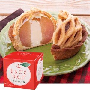 シェモアのまるごとりんごチ−ズ風味パイ