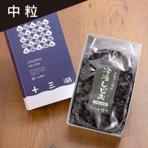 冷凍寒しじみ「中粒」1kg化粧箱入