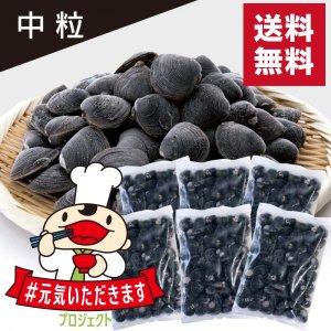 冷凍寒しじみ「中粒」1.2kg(200g×6袋)【送料無料】