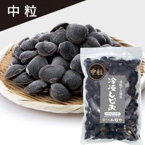 冷凍しじみ(夏採り)「中粒」1kg袋入