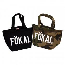 Fokai lunch bag