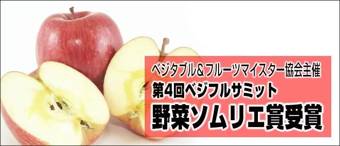【12月発送】【秀大玉】サンふじ 贈答用10kg(約26〜32玉)03