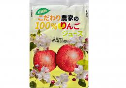 こだわり農家の100%サンふじ林檎ジュース