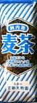 (7) 純内地 麦茶 400g