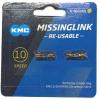 KMC ミッシングリンク 10s用 (CL559R-N) KMC/シマノ用 2個入り ゴールド