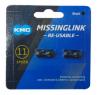 KMC ミッシングリンク 11s用 (CL555R) ブラック 2個入り